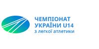 Чемпіонат України серед ДЮСШ та СДЮШОР з легкоатлетичного двоборства у приміщенні 2008 р.н. та молодше