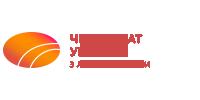Чемпіонат України з 48 годинного бігу. Чемпіонат України з 12 та 24 годинного бігу