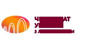 Чемпіонат України з легкої атлетики серед дорослих. Командний чемпіонат України з легкоатлетичного багатоборства серед дорослих та молоді